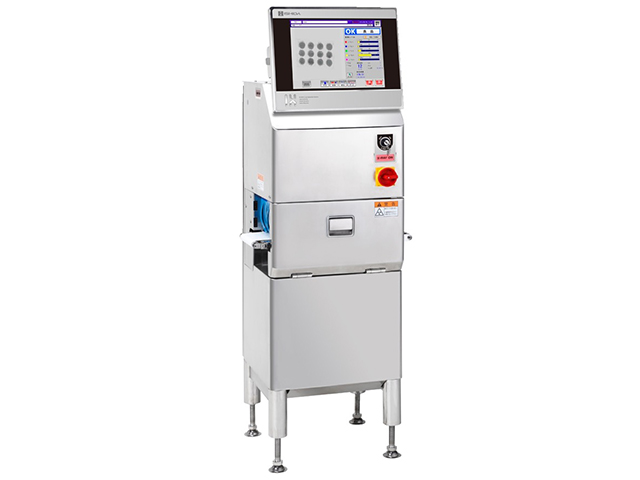 Compact X-Ray Inspection System