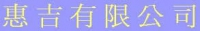 Huichisen Co., Ltd. Logo