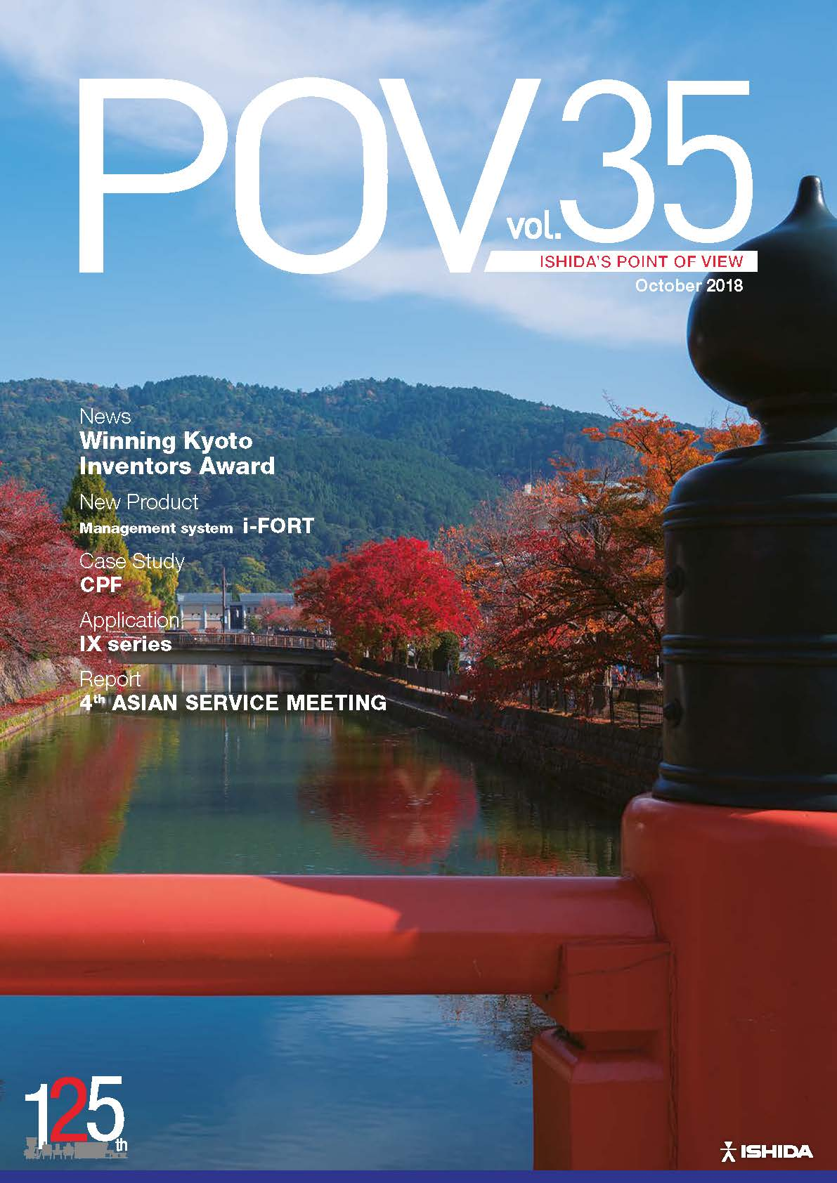 News letter issue - POV vol.35
