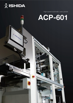 ACP-601 front cover